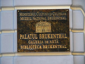 Brukenthal National Museum - Entrance plaque.