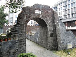 Site of Tongsi Gate of Yangzhou in the Song Dynasty 02 2013-03.jpg