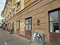 Slussplan 9, Gamla Stan, 111 30 Stockholm, Sweden.jpg