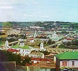 Smolensk 1912.jpg
