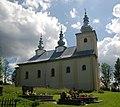 Smolnik, cerkiew św. Mikołaja (6).jpg