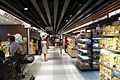 Sogo CWB B2 Supermarket 201705.jpg