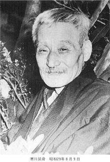 Sokotsu Samukawa Japanese writer