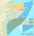 Somalia map states regions districts 10 February 2012.png