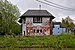 Sourbrodt train station signal box (DSCF5821) Waimes, Belgium.jpg