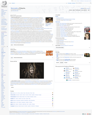 Spanish Wikipedia - Image: Spanish Wikipedia