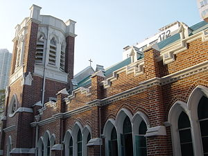 Nathan Road - Saint Andrew's Church