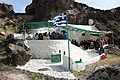 St. Nicholas of Mpalos fair (4552160908).jpg