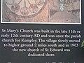 St Marys, Kempley - geograph.org.uk - 957455.jpg