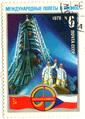 Stamp-ussr1978-international-space-flights-ussr-czechia-0,06.png
