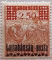 StampWestern-Hungary1921Michel31.JPG