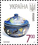 Stamp 2011 Supnycia.jpg