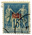 Stamp French PO Vathy 1894 15c.jpg