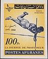 Stamp of Afghanistan - 1962 - Colnect 647356 - Pole Vault.jpeg