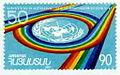 Stamp of Armenia m59a.jpg