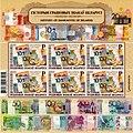 Stamp of Belarus - 2019 - Colnect 944315 - History of Belarusian Banknotes.jpeg
