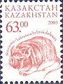 Stamp of Kazakhstan 413.jpg