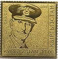 Stamp of Kyrgyzstan dawding.jpg