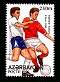 Stamps of Azerbaijan, 1996-424.jpg