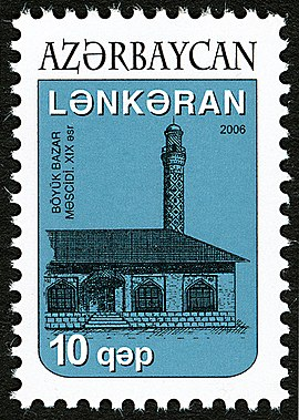 Stamps of Azerbaijan, 2006-724.jpg