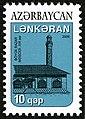Stamps of Azerbaijan, 2006-724.jpg