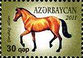 Stamps of Azerbaijan, 2011-1003.jpg