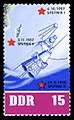 Stamps of Germany (DDR) 1962, MiNr 0928.jpg