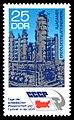 Stamps of Germany (DDR) 1973, MiNr 1889.jpg