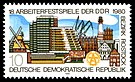 Stamps of Germany (DDR) 1980, MiNr 2514.jpg