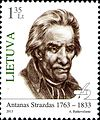 Stamps of Lithuania, 2013-07.jpg