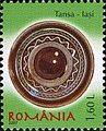 Stamps of Romania, 2007-045.jpg