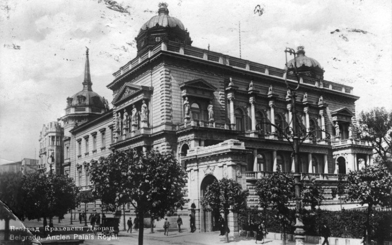 Stari dvor, oko 1926. godine