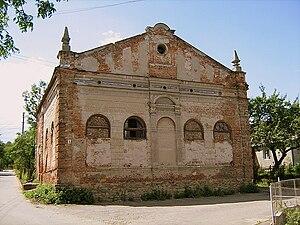 Staryi Sambir - Image: Stary Sambor