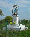 Statue de la Vierge Ząbrowo.JPG