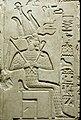 Stela of Senu Adoring Osiris MET 18.2.5 01.jpg