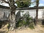 Stele for birthplace of Tanaka Giichi.jpg