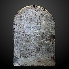 Stele of prophet of Min and Isis Nakhtmin-MAHG D 47