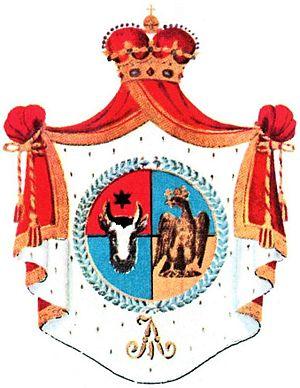 Symbols of Romanian Royalty - Image: Stema Cuza 3