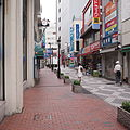 Street Of Machida.jpg