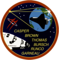 Sts-77-patch.png