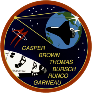 Curtis Brown - Image: Sts 77 patch