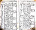 Subačiaus RKB 1839-1848 krikšto metrikų knyga 102.jpg