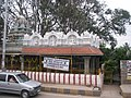 Subhramanya Temple 11-25-2008 5-28-26 PM.JPG