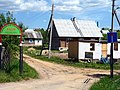 Summer village near Piatrovičy andn E30. Садовае таварыства «Алеся» - panoramio.jpg
