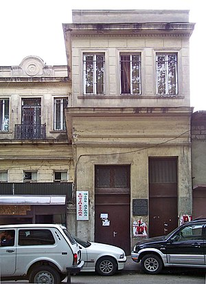 Bertha von Suttner - Suttner's living house in Tbilisi
