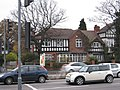 Sutton Road Surgery, Erdington - geograph.org.uk - 1598807.jpg