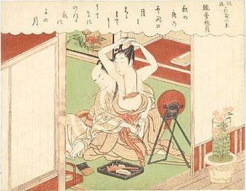 Zashiki Hakkei Wikipedia