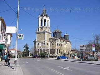 Svishtov Town in Veliko Tarnovo, Bulgaria