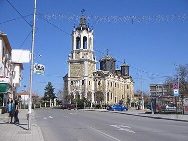 Света Троица Svistov.jpg
