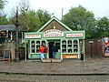 Sweet Shop, Crich Tramway Museum - geograph.org.uk - 1286220.jpg